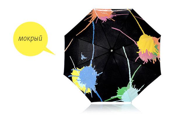 _umbrella_3