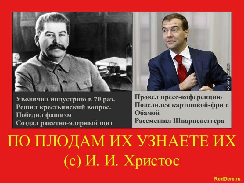 http://ic.pics.livejournal.com/brutus_cynicus/26462867/43464/43464_original.jpg