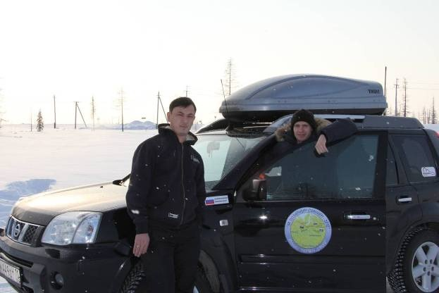 Автомобильная дорога Ханты Мансийск Нягань Avtodispetcherru
