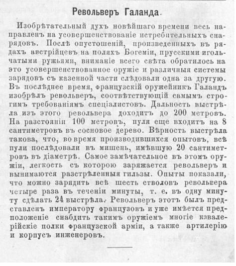 1869Т1.133