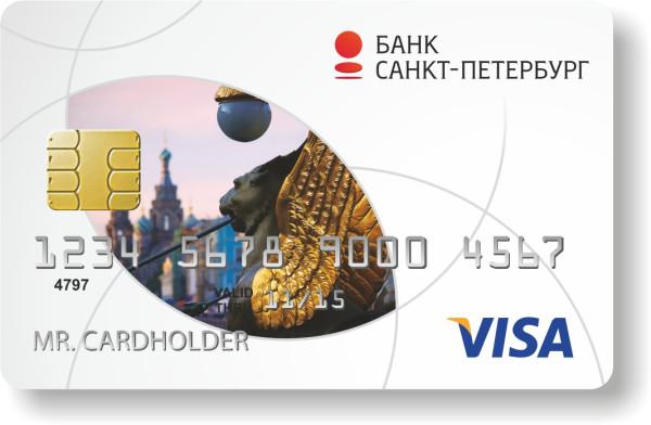 visa_classic