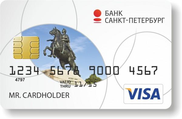 visa_classic_unembossed