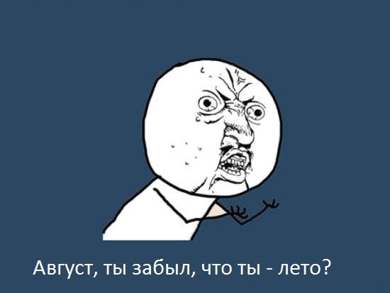 y_u_no_1