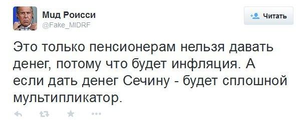 После аннексии Крыма Путину показалось, что США решили перекроить весь мир - Цензор.НЕТ 8475