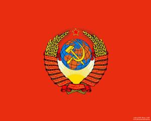 Za-CCCP.narod.ru_Gerb