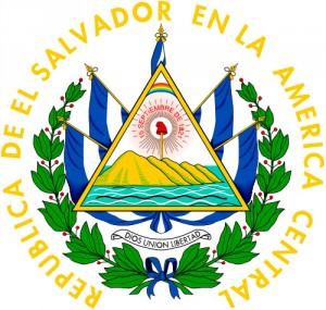 el_salvador_coat_of_arms
