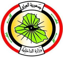 Ministry_of_the_Interior_logo_(Iraq)