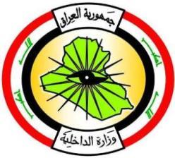 Ministry_of_the_Interior_logo_(Iraq)