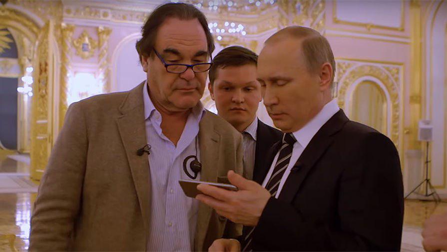 Путин часть 1 скачать торрент
