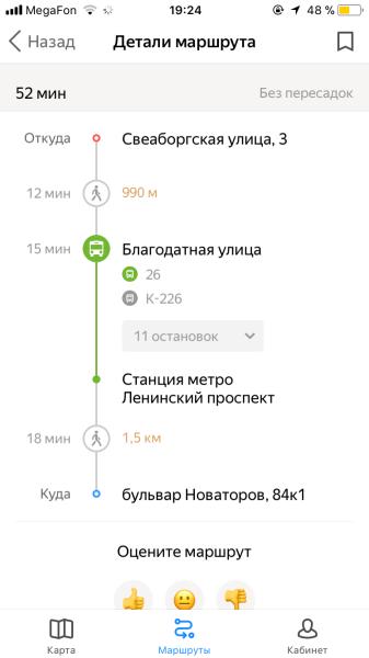 Один рабочий субботний день в Санкт-Петербурге время, чтобы, сегодня, очень, несколько, самого, будет, много, почти, такой, поэтому, детей, Снова, работать, Время, любуюсь, можно, маленький, центра, минут