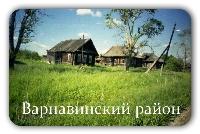 Варнавинский район