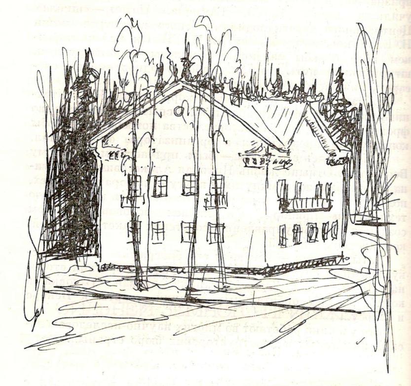1985-Jan-s
