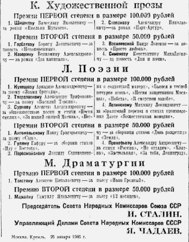 19460126
