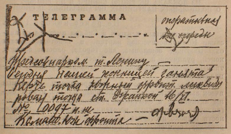 19201116s