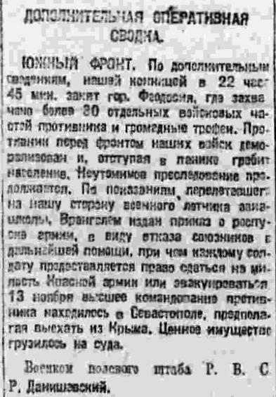 19201116 Pravda Dani1