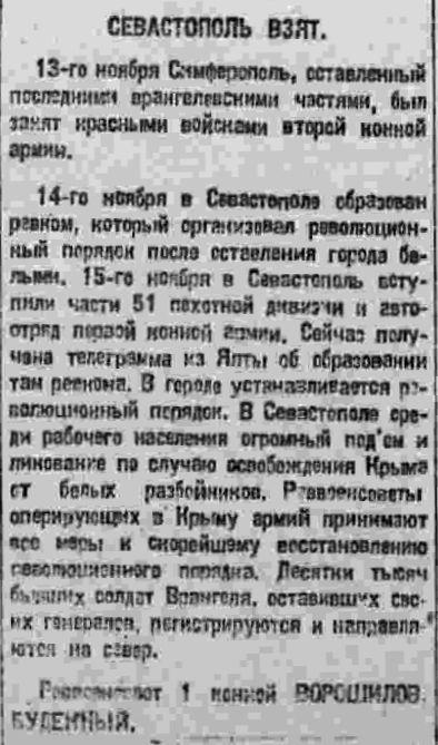19201116 Pravda VB