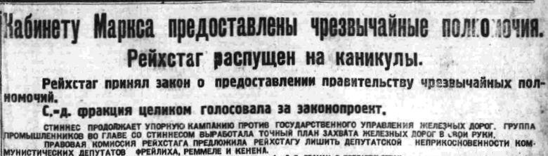 19231211
