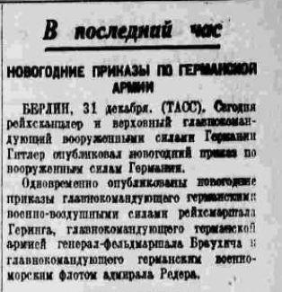 19410101 Pravda Germany