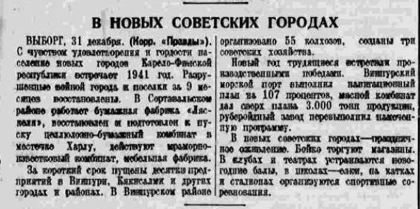 19410101 Pravda Viipuri