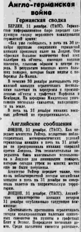 19410101 Pravda War