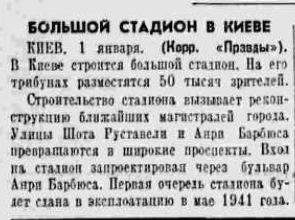 19410102 Pravda Kiev