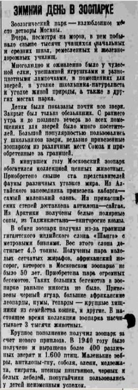 19410102 Pravda Zoo