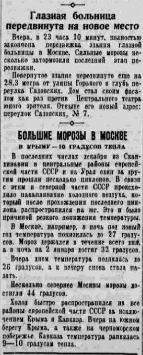 19410103 Pravda Move