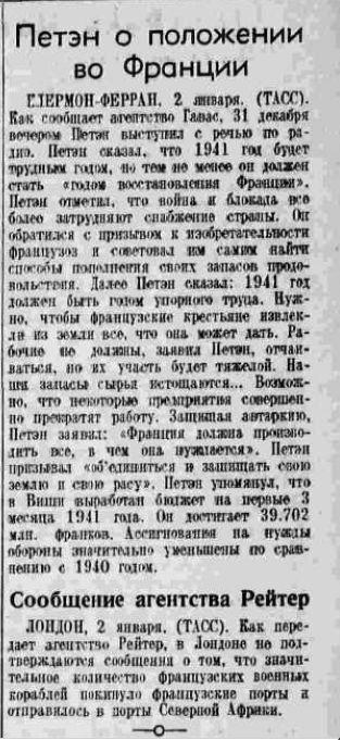 19410103 Pravda Petain
