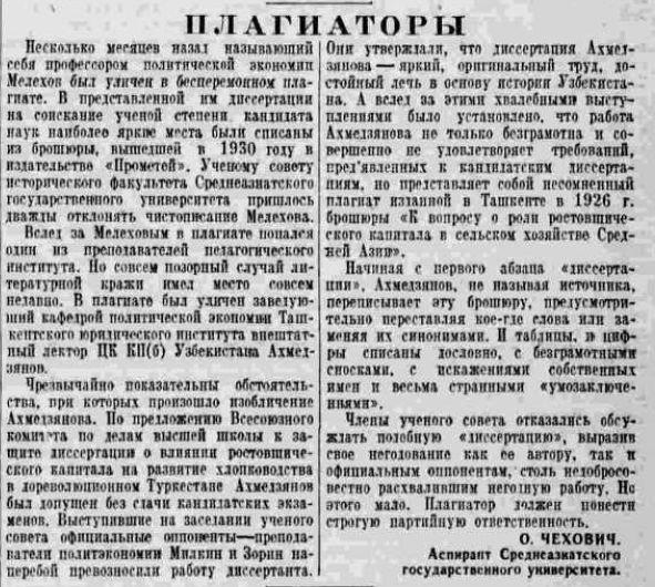 19410103 Pravda Plagiat
