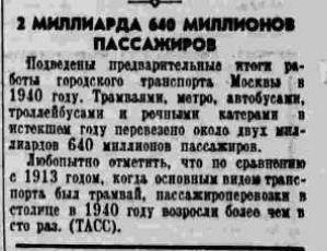 19410104 Pravda 2640