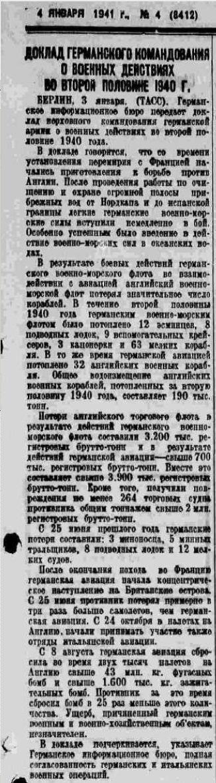 19410104 Pravda Germany