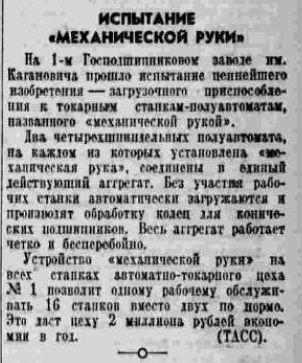 19410104 Pravda Mani