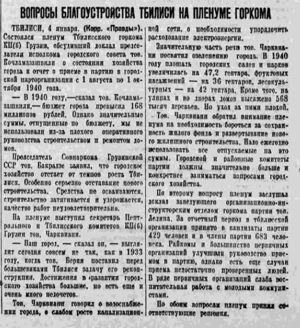 19410105 Pravda Tbilisi