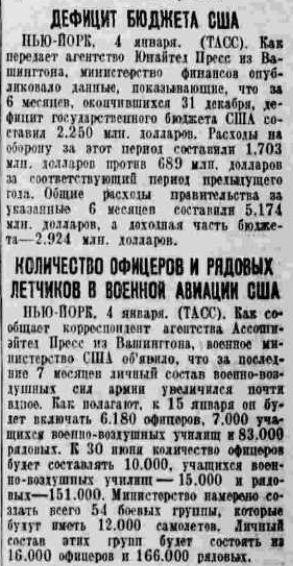 19410105 Pravda US