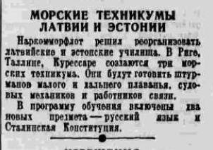 19410106 Pravda Sea