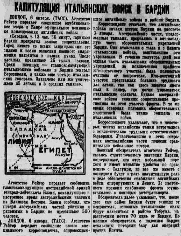 19410107 Pravda Bardia