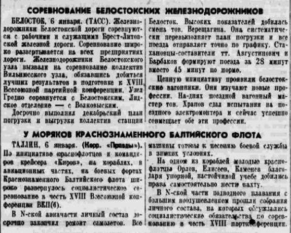 19410107 Pravda Bialostok