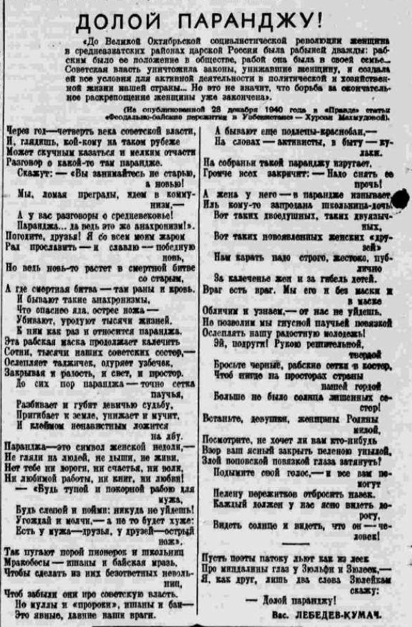 19410107 Pravda Paranja