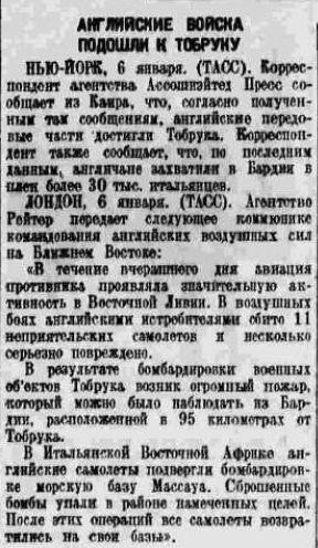 19410107 Pravda Tobruk