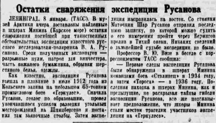 19410109 Pravda Rusanov