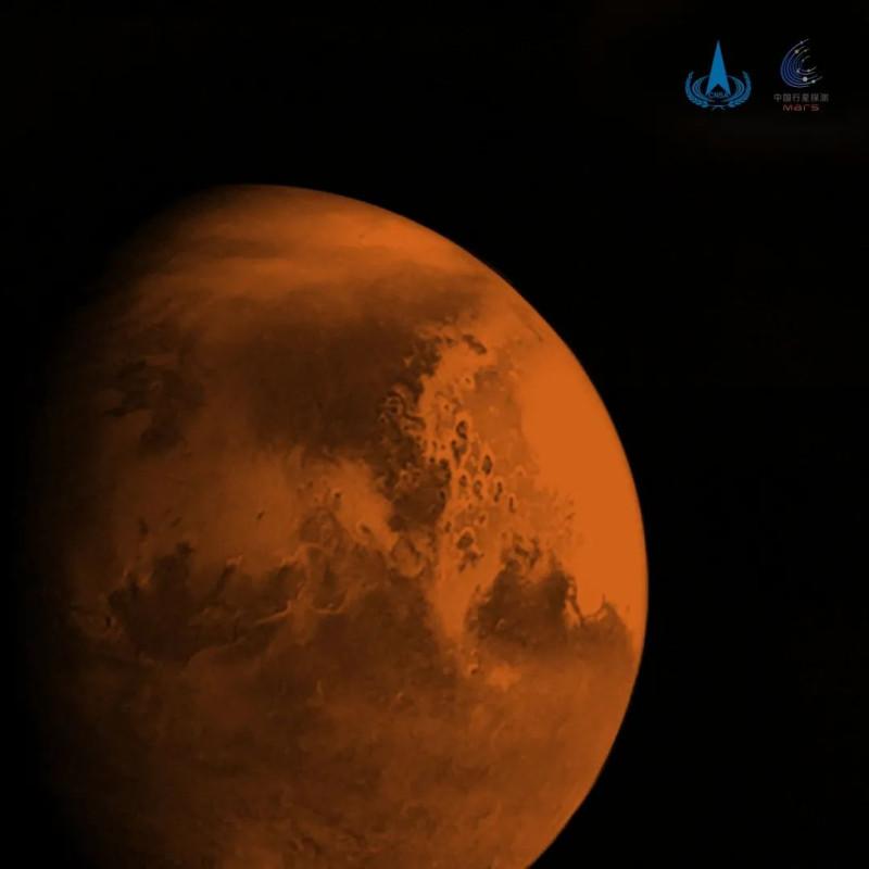 20210205p Mars C