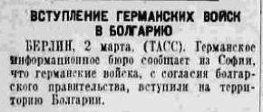 19410303 Pravda Bulgaria