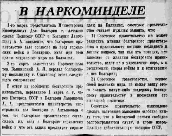 19410304 Pravda Bulgaria