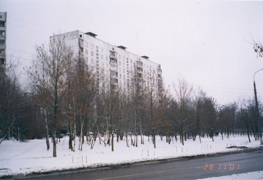 20011128 msk103-s