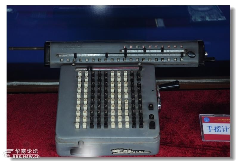 MC 155_301770_0a1ba75f7a109fd