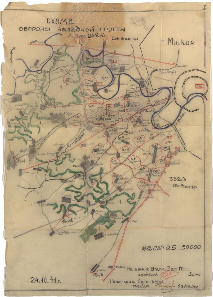 19411024-map-450-0011158-0037-00000002