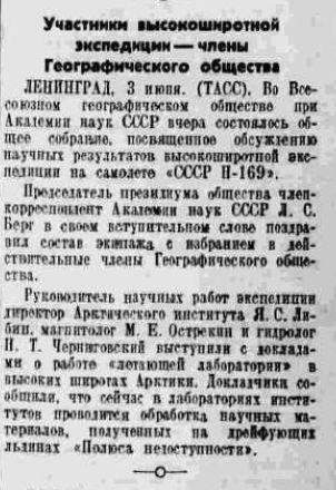 19410604 Pravda Arctic