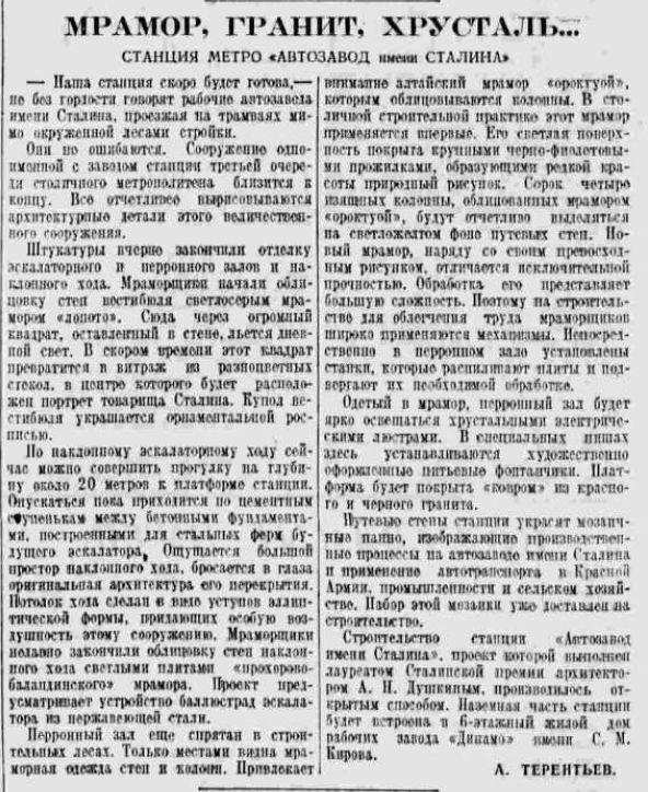 19410604 Pravda Metro