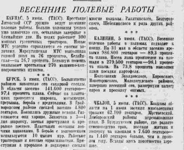 19410606 Pravda Posev