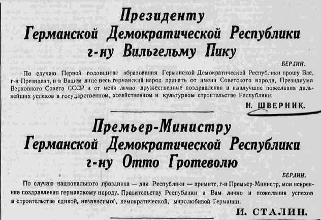 19501007